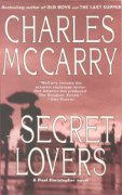 Cover of Charles McCarry's novel  - The Secret Lovers
